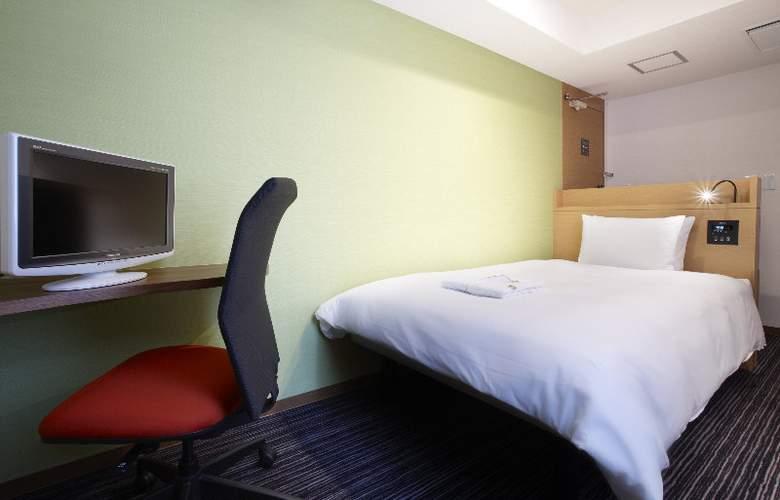 The B Ikebukuro - Room - 6