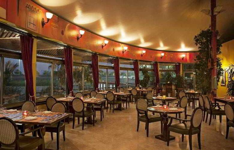Sheraton Abu Dhabi Hotel & Resort - Restaurant - 39