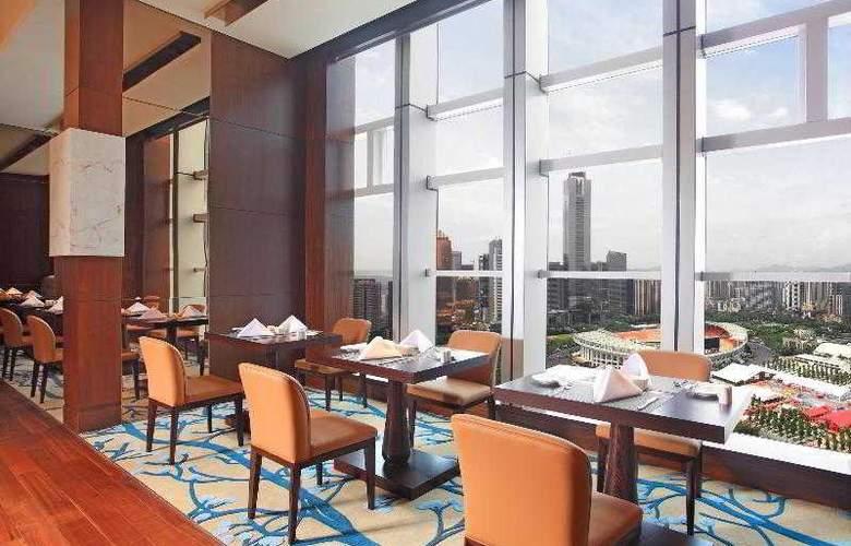 Sheraton Guangzhou - Restaurant - 51