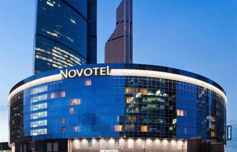 Novotel Moscow City - Hotel - 0