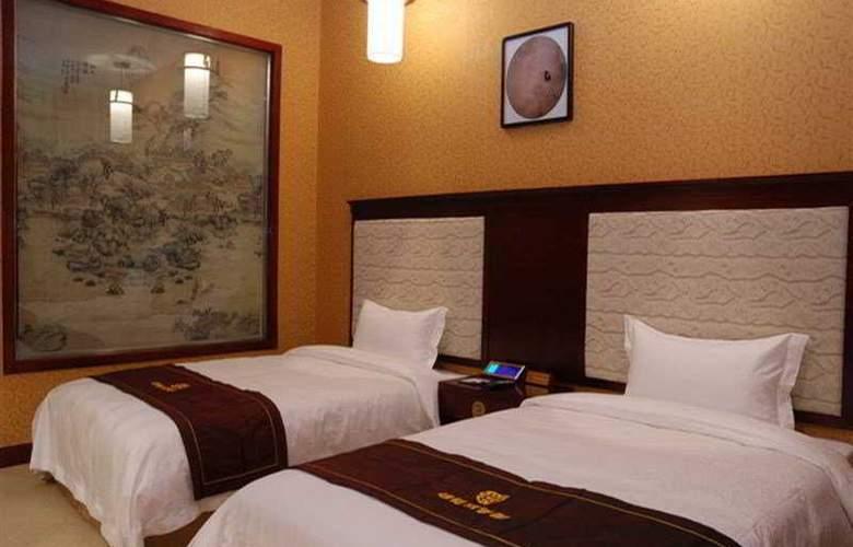 Datang Changan Huiguan - Room - 1