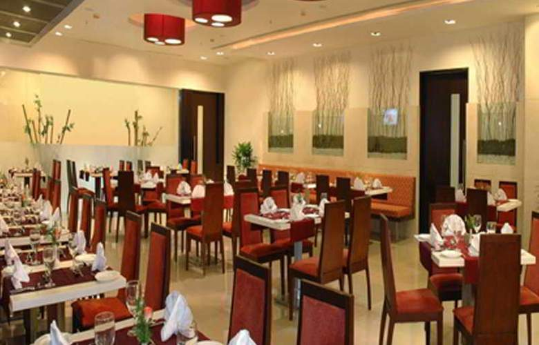Fortune Inn Sree Kanya - Restaurant - 6