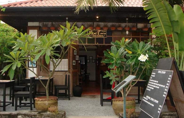Old Phuket - Karon Beach Resort - Restaurant - 35