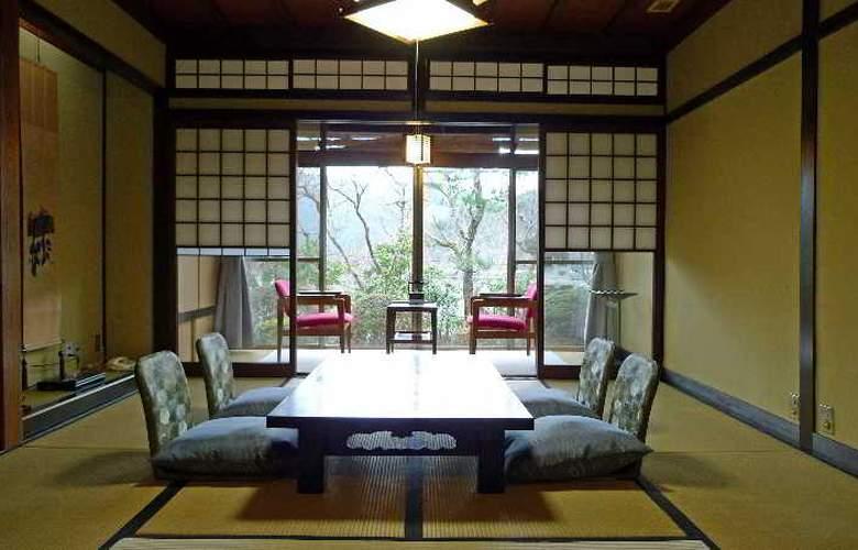 Gyozanen - Room - 1