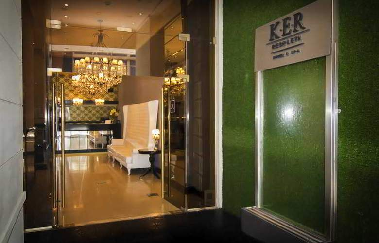 Ker Recoleta Hotel & Spa - General - 1