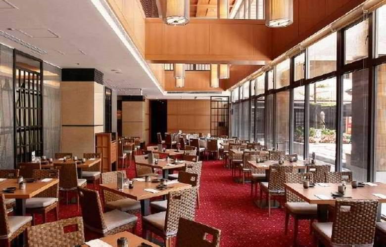 Fullon Hot Spring Resort - Restaurant - 7