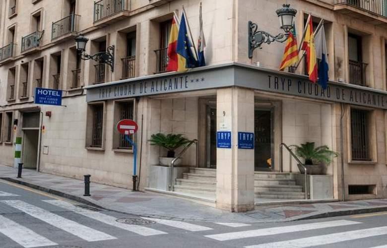 Tryp Ciudad de Alicante - Hotel - 0