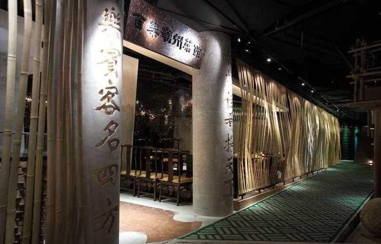 The Ritz-Carlton Kuala Lumpur - Restaurant - 7