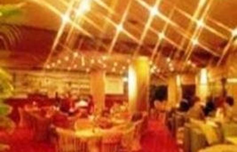 Airport Gimpo - Restaurant - 3