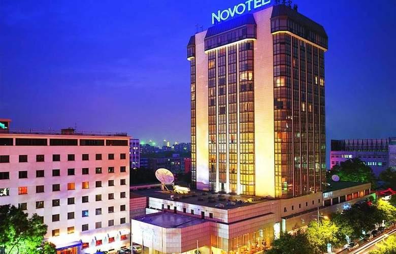Novotel Beijing Peace - Hotel - 48
