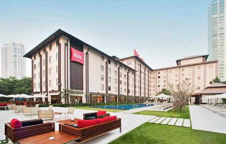 Ibis Bangkok Riverside - Hotel - 17