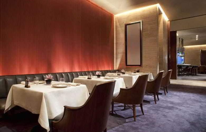 Park Hyatt Milan - Restaurant - 2
