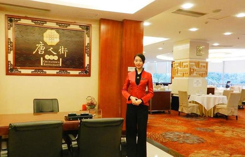 Best Western Fuzhou Fortune Hotel - Restaurant - 42