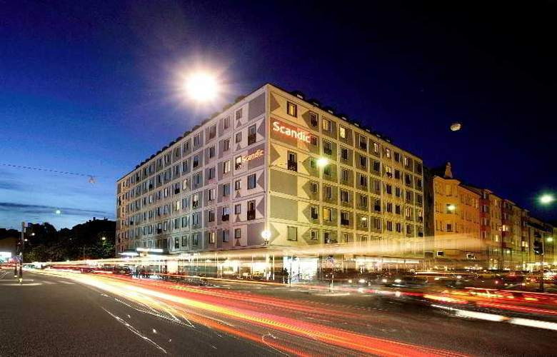 Scandic Malmen Stockholm - Hotel - 7
