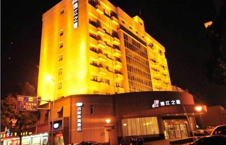 Jinjiang Inn (Railway Station,Ningbo) - Hotel - 5