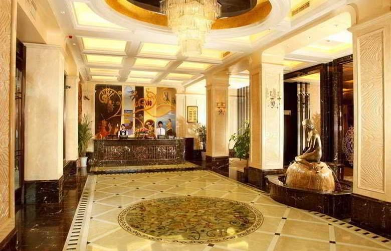 Andersen Culture - Hotel - 0