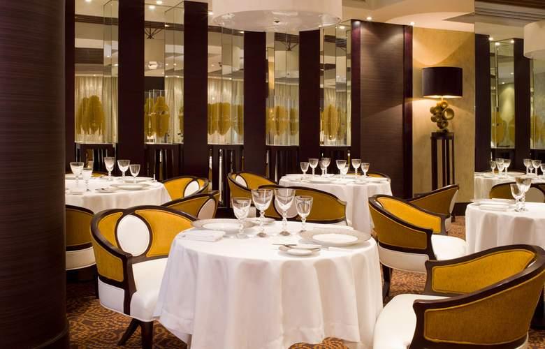 Sofitel Malabo Sipopo le Golf - Restaurant - 6