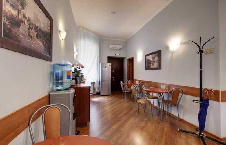 Sonata at Fontanka - Restaurant - 21