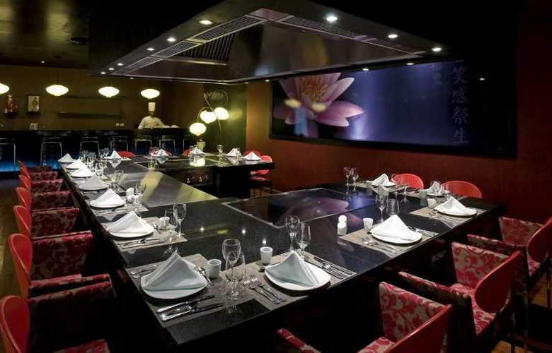 Ocean Coral & Turquesa - Restaurant - 12