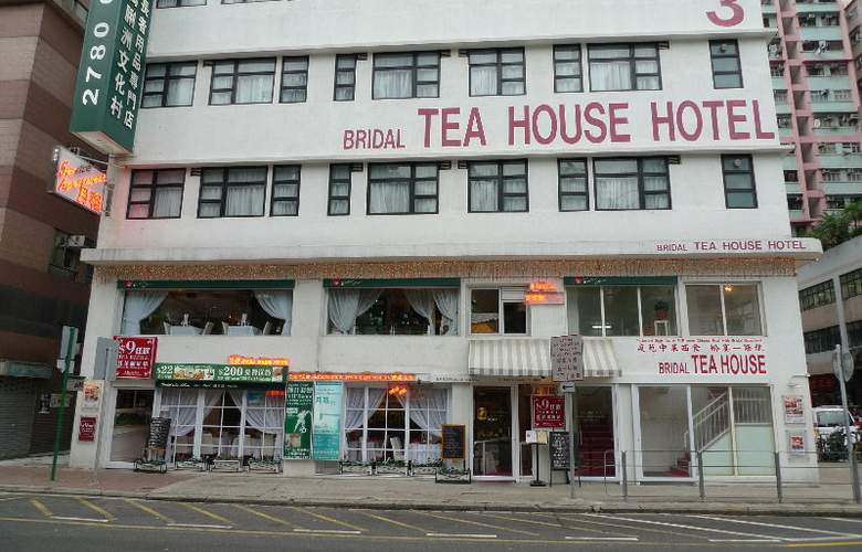 Bridal Tea House Tai Kok Tsui Anchor Street - General - 0