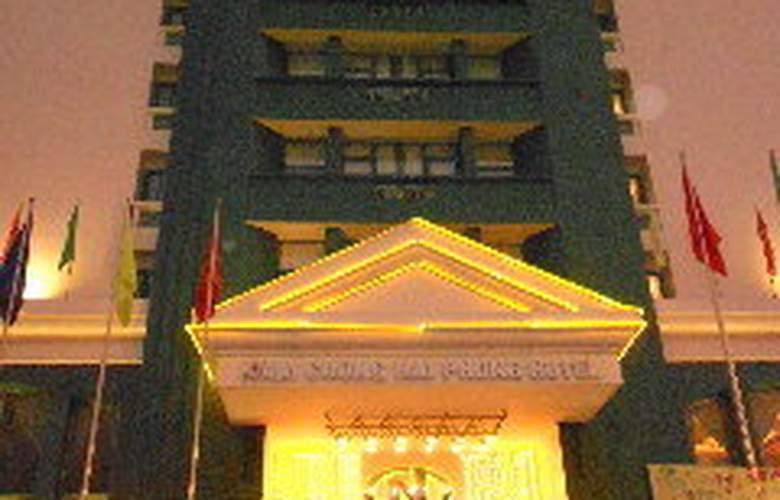 Nam Cuong Hai Phong - Hotel - 0