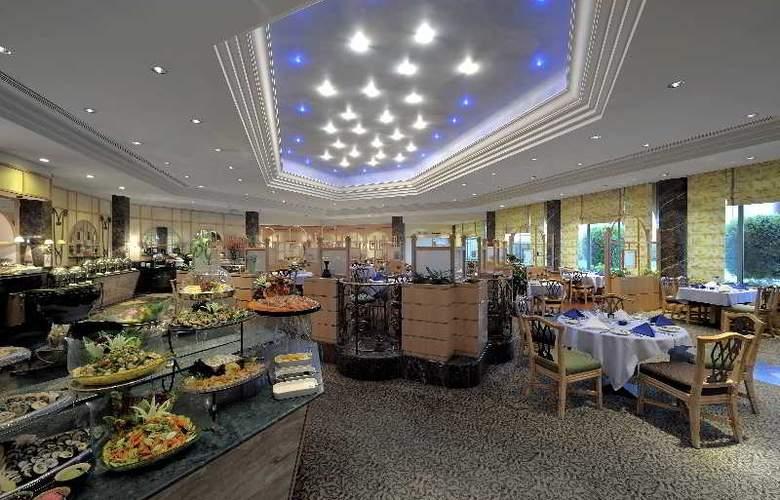 Intercontinental Jeddah - Restaurant - 15