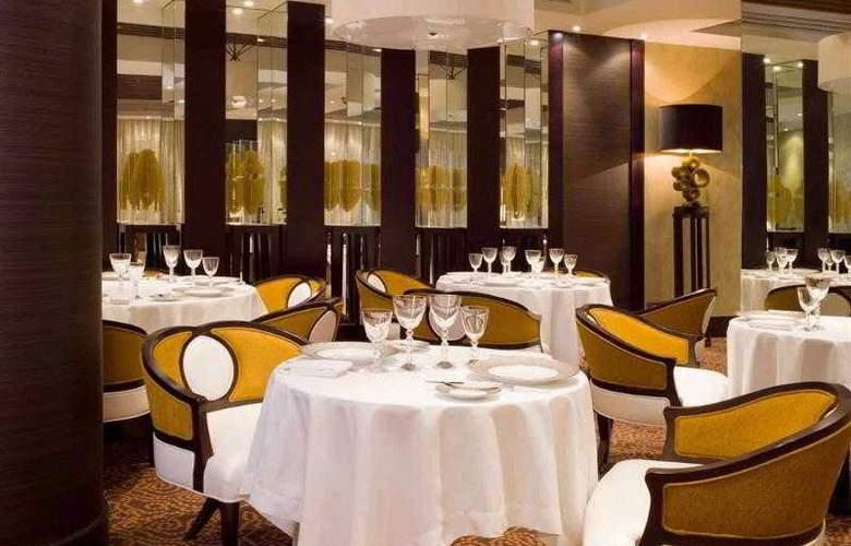 Sofitel Malabo Sipopo le Golf - Hotel - 55