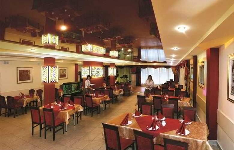 Beskyd Hotel - Restaurant - 5