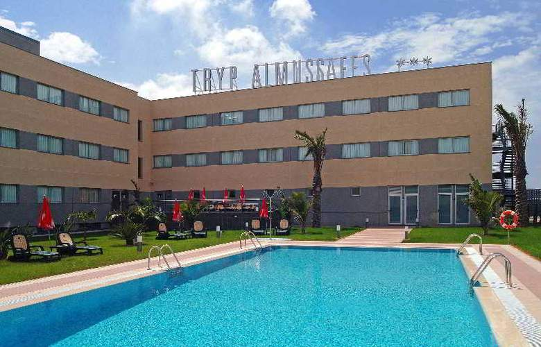 Tryp Valencia Almussafes - Pool - 3