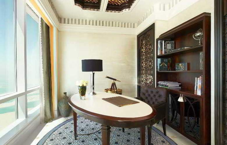 The St.Regis Abu Dhabi - Room - 0