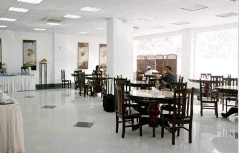 Hala Hotel Apartments - Restaurant - 5