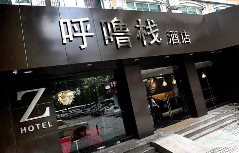Hotel ZZZ (Zhong Xin) - Hotel - 2