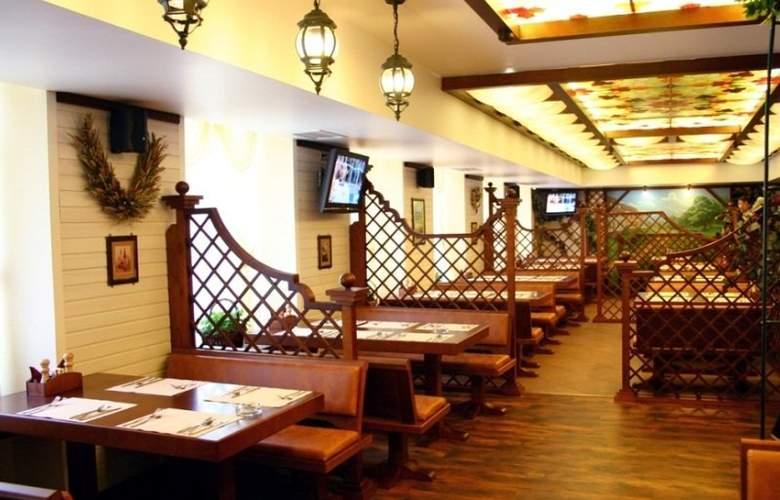 Atrium - Restaurant - 2