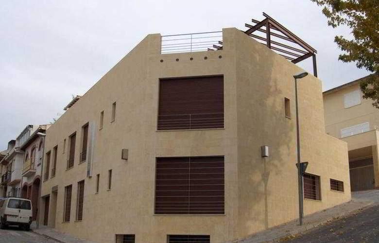 Llave De Granada - Hotel - 0