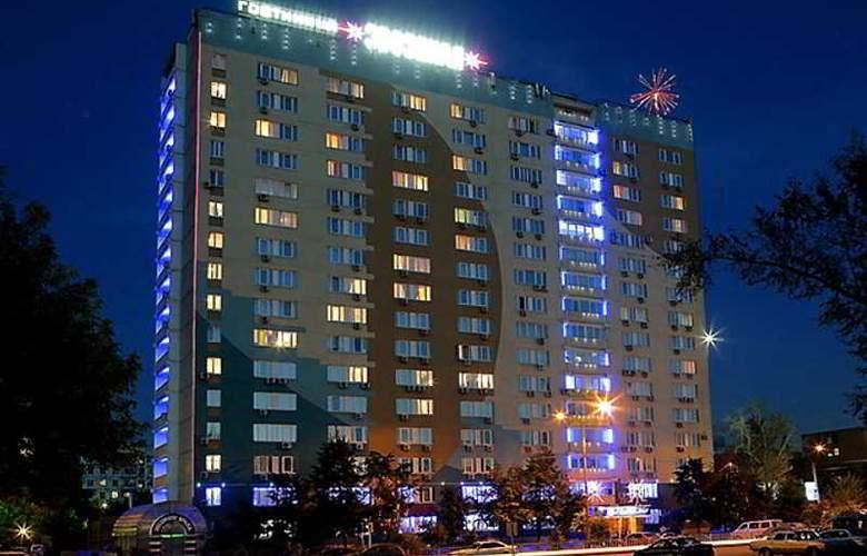 Zvezdnaya - Hotel - 1