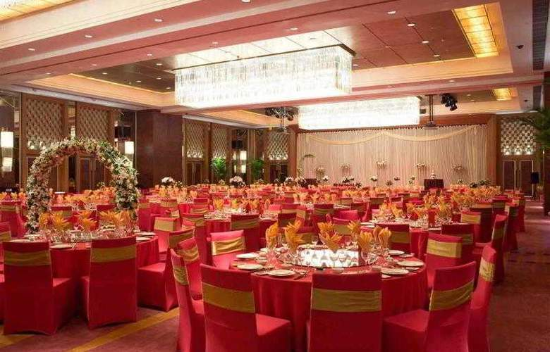 Sofitel Nanjing Galaxy Suning - Hotel - 14