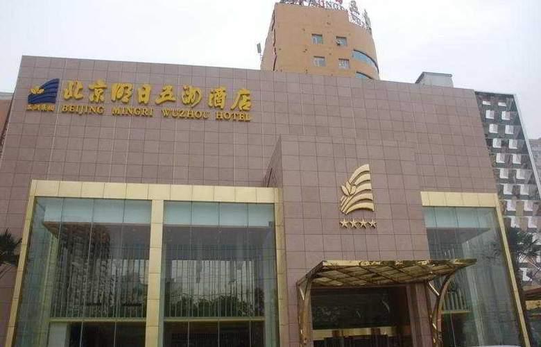 Ming Ri Wuzhou - Hotel - 0