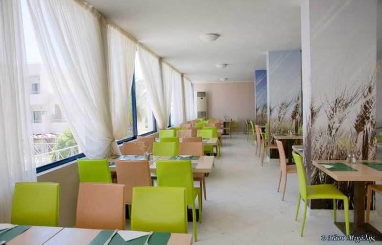 Asteras Resort - Restaurant - 12