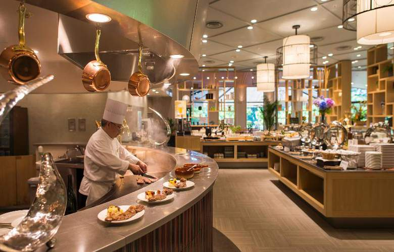 Nikko Narita - Restaurant - 10