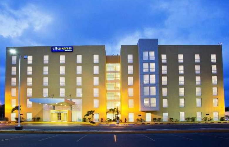 City Express Chetumal - Hotel - 7