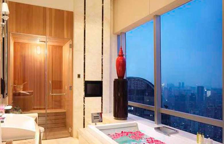 DoubleTree by Hilton Hotel Guangzhou - Science City - Room - 12