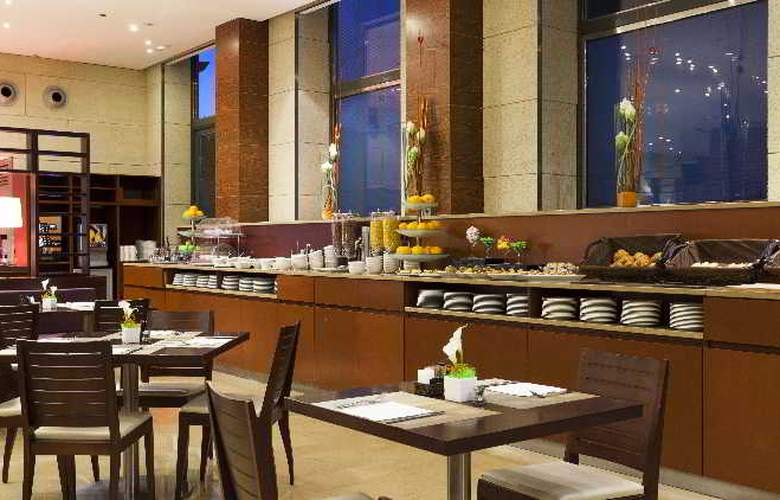 Ilunion Valencia - Restaurant - 38