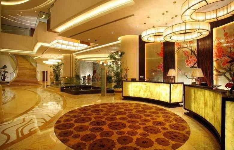 New Century Grand Changchun - Hotel - 0
