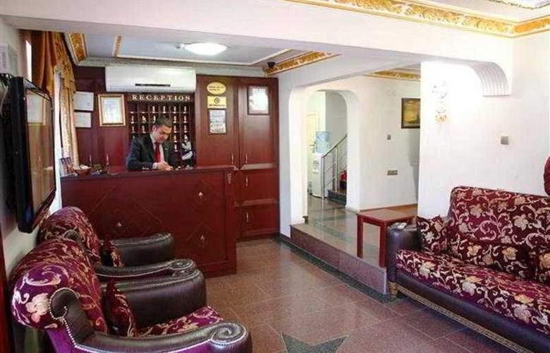 Dara Hotel - General - 1