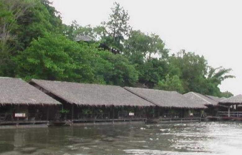 River Kwai Botanic Garden Resort - General - 2