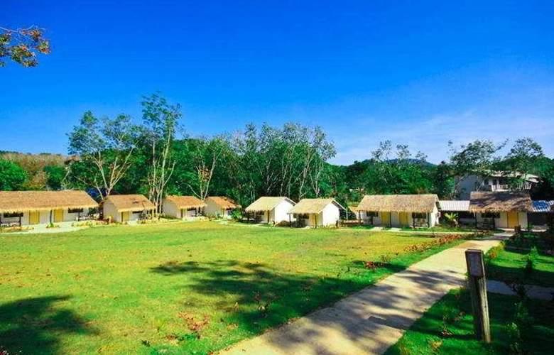 Lanta Palace Hill Resort - General - 1