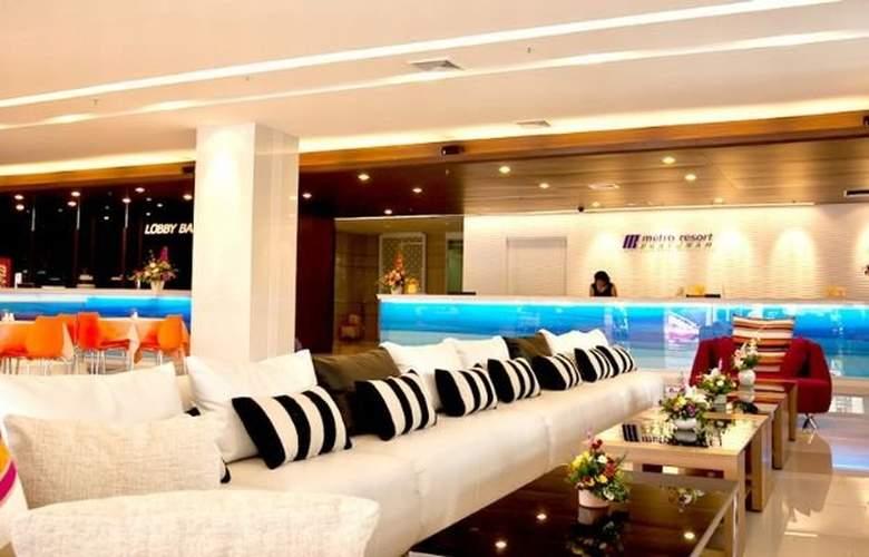 Metro Resort Pratunam - General - 4