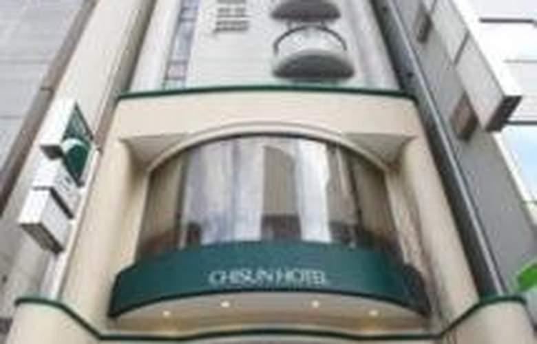 Chisun Hotel Hiroshima - Hotel - 0