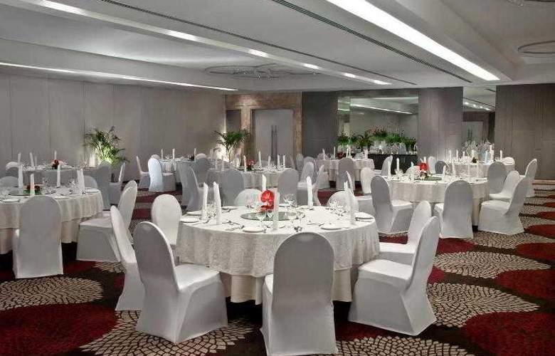 Le Royal Meridien - Hotel - 15