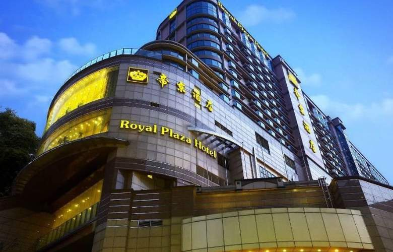 Royal Plaza - Hotel - 0